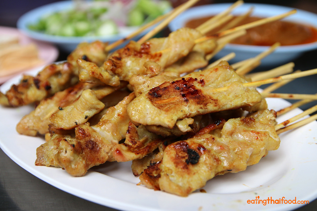 Golden yellow Thai satay