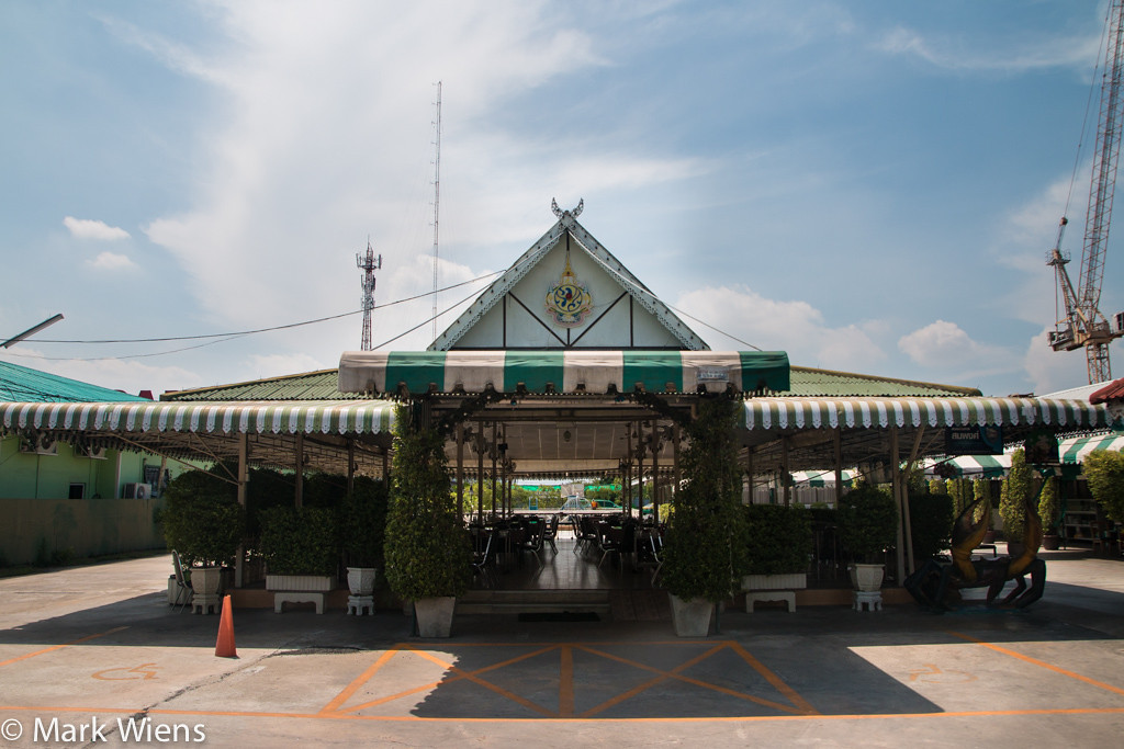 Sompong Seafood Restaurant (ร้านสมพงศ์)