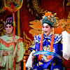 "Cantonese Opera: ""Happy Marriage Achieved"""