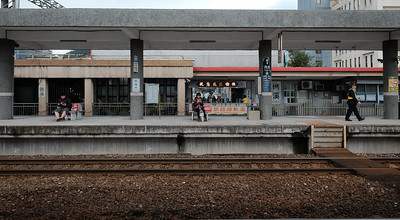 Jiaoxi Train Station