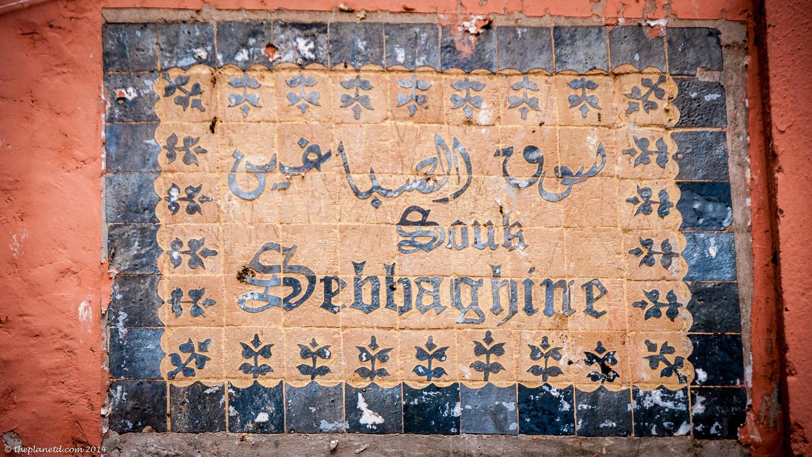 Shop in the Souks of Marrakech
