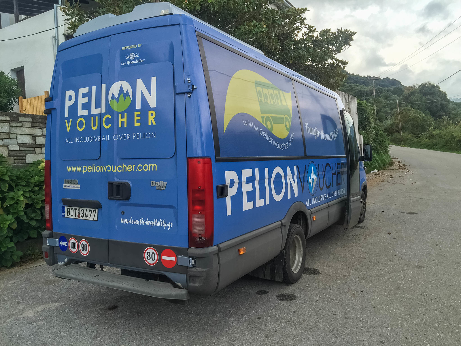 Look for these great tours in Pelion.