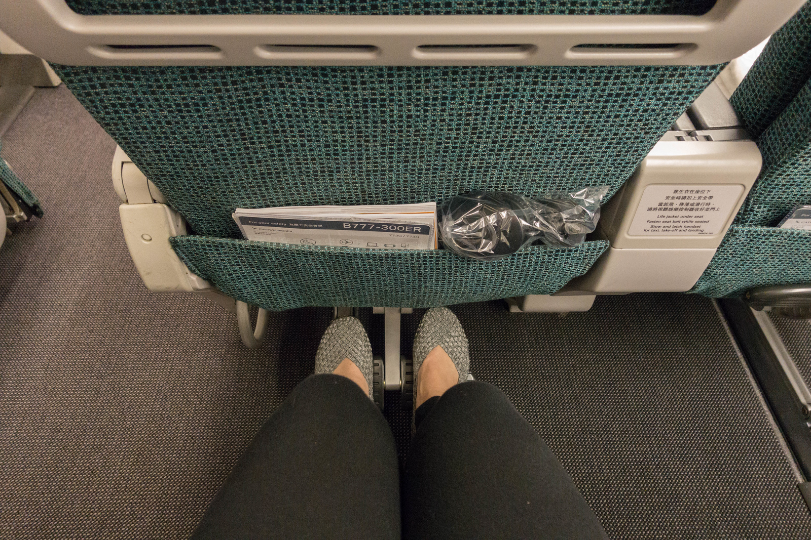 Cathay Pacific Premium Economy: Is it worth the Money?