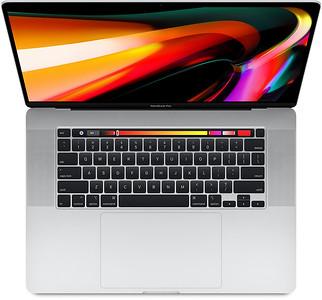 "Apple 16"" MacBook Pro (Image: Apple)"
