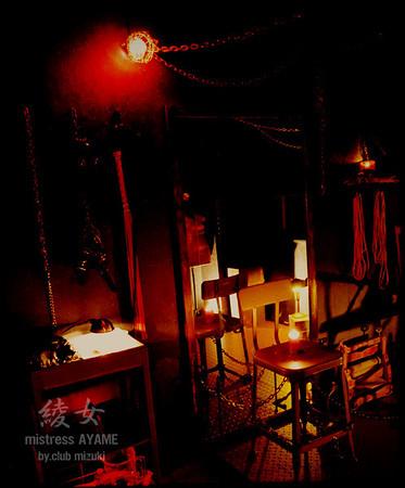 綾女様・Blog-Photo