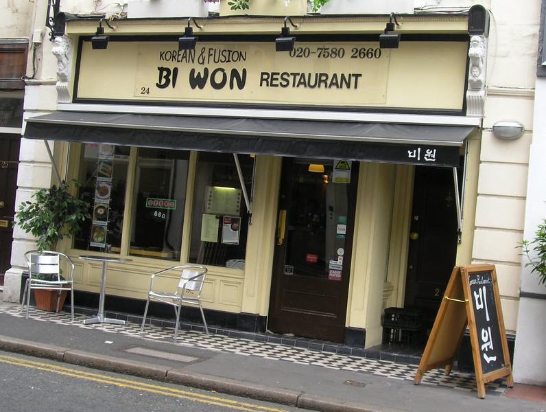 Bi Won Korean restaurant, Coptic Street