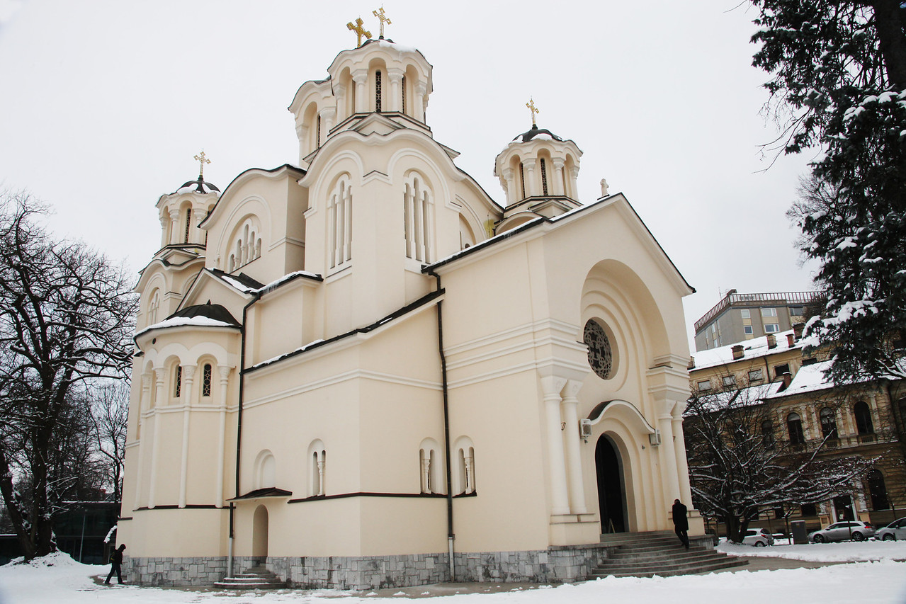 Sts. Cyril & Methodius Orthodox Church