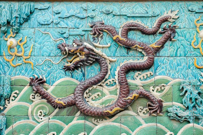 Nine-Dragon Wall