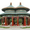 Siamese pavilion