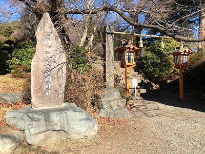 Shrine Entrance Monument