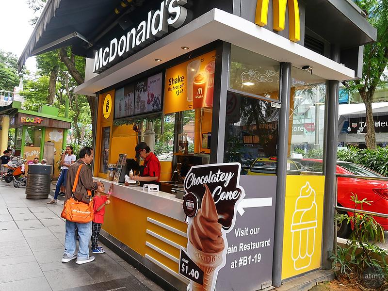 Smallest McDonald's - Singapore