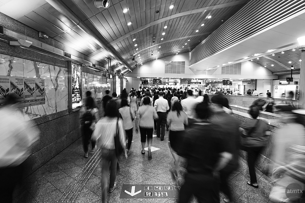 MRT Motion Blur #3 - Singapore