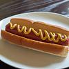 Hot Dog at Home - Austin, Texas