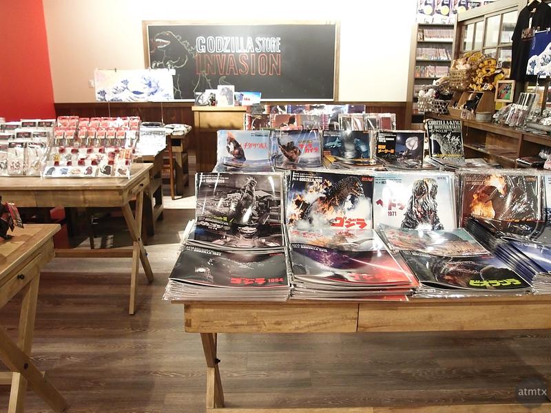 Godzilla Store, Kinokuniya - Austin, Texas