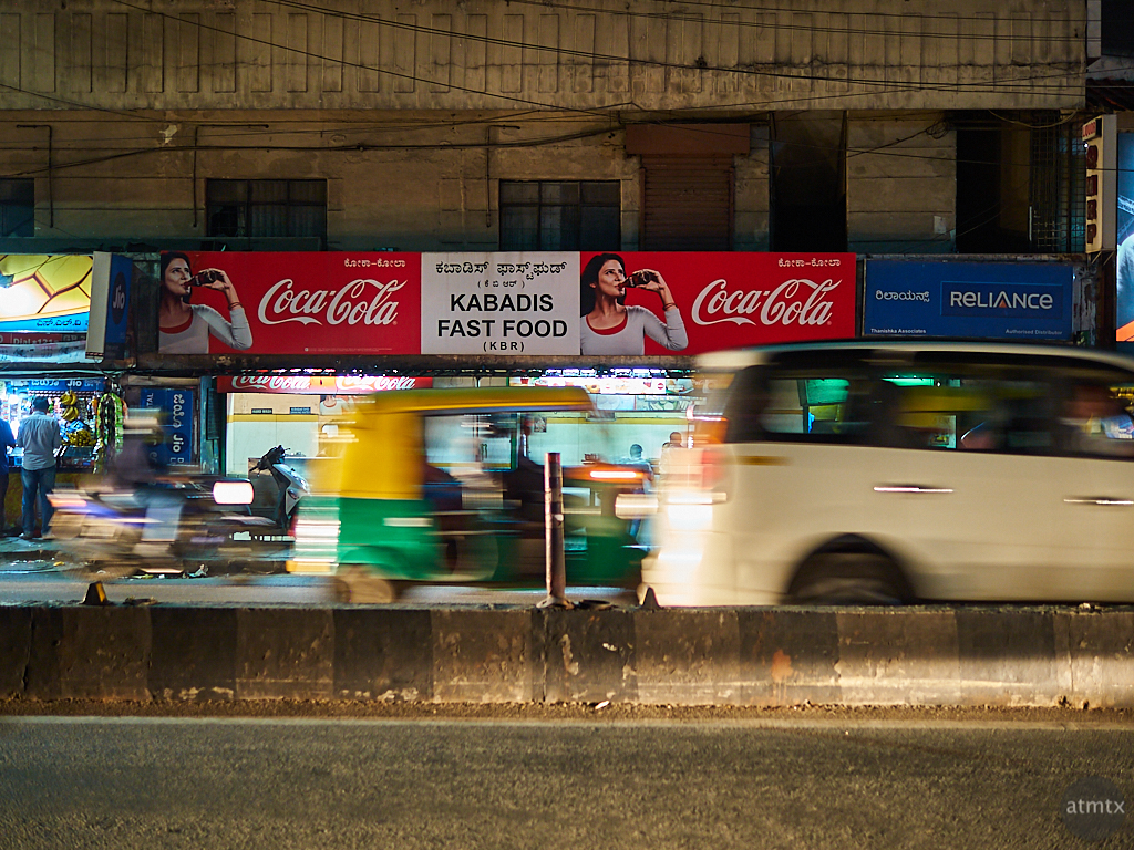 Coca-Cola and Motion Blur - Bangalore, India