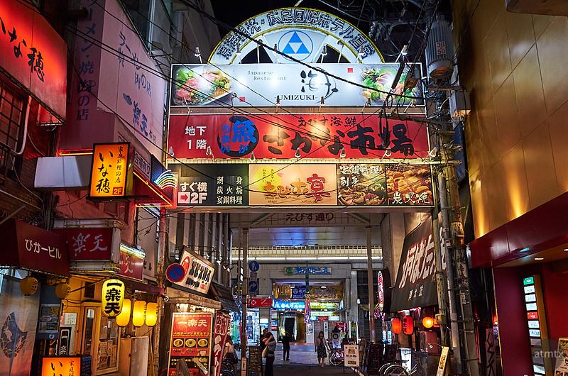 Restaurants, Nagarekawa Entertainment District - Hiroshima, Japan