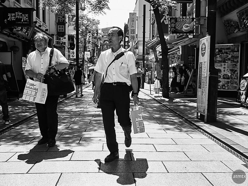 Chinatown - Yokohama, Japan