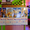 Calendars for Sale, El Azteca Restaurant - Austin, Texas