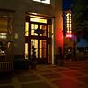 Il Fornaio Neon Glow - Sacramento, California