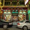 Old Shanghai, Chinatown - San Francisco, California