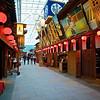 Edo Koji Shopping, Haneda Airport - Tokyo, Japan
