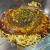 Okonomimura Okonomiyaki - Hiroshima, Japan