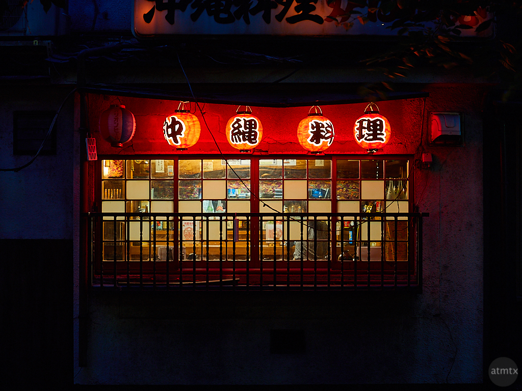 A Restaurant with Character - Kyoto, Japan