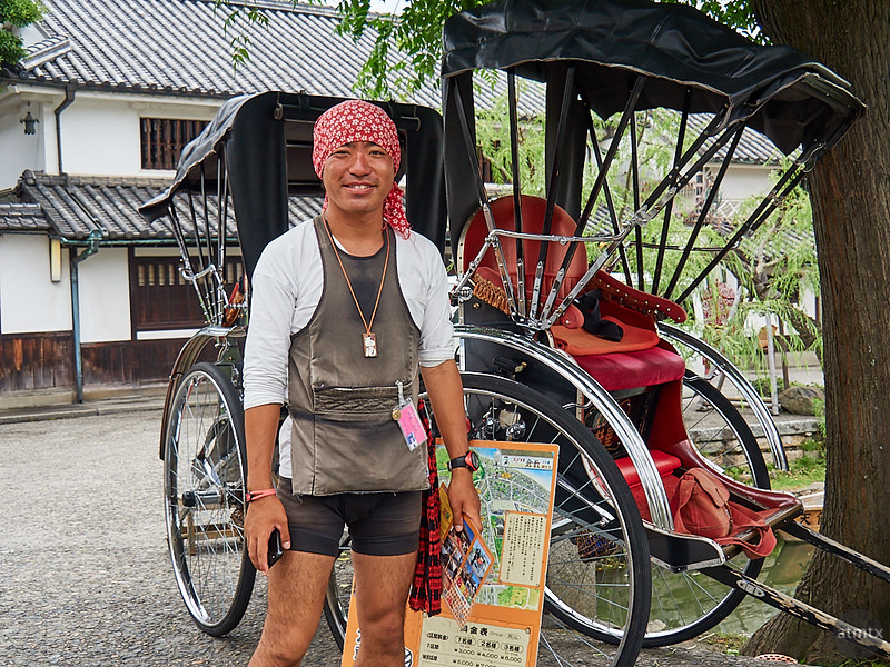 Jinrikisha Driver - Kurashiki, Japan