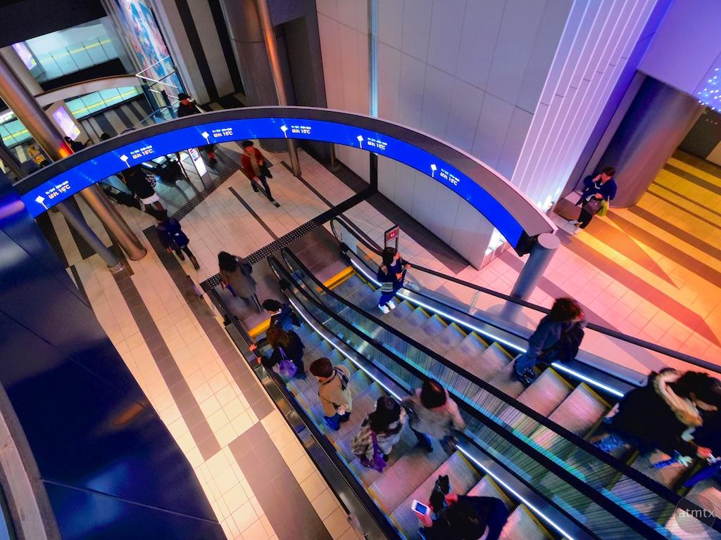 Escalator, Hikarie at Shibuya - Tokyo, Japan