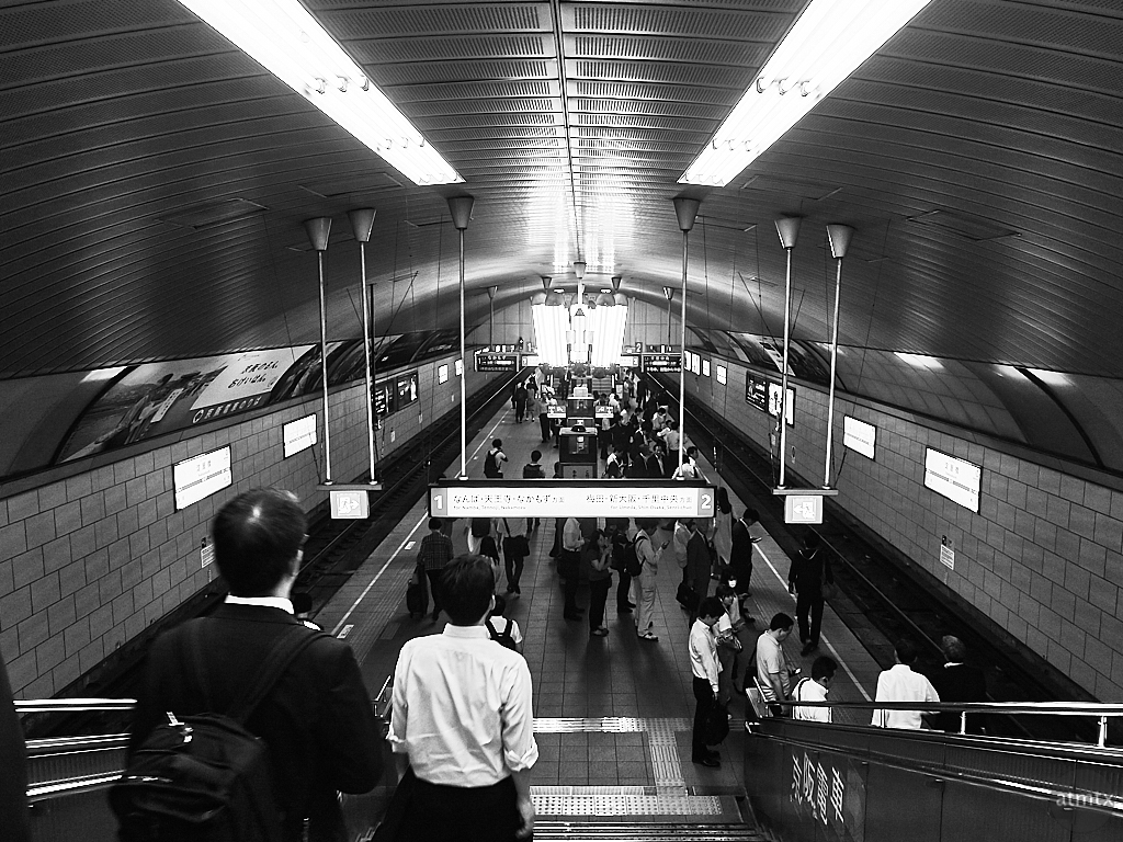 Yodoyabashi Station - Osaka, Japan