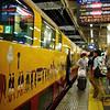 Keihan Limited Express Train - Kyoto, Japan