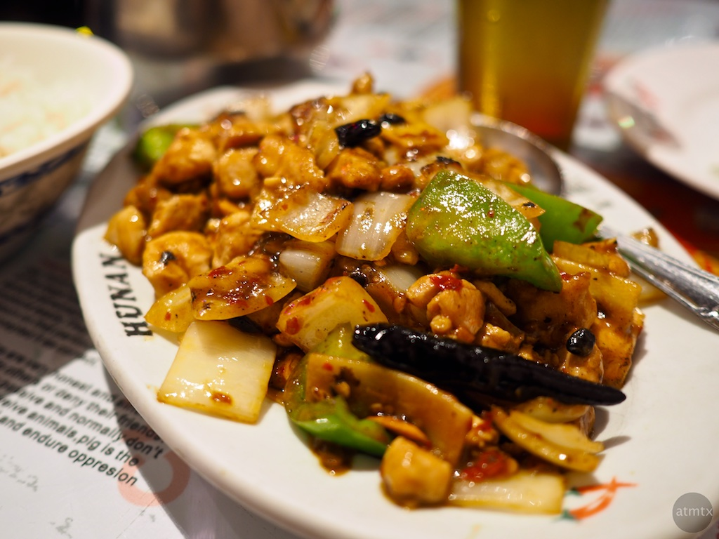 Kung Pao Chicken, Henry's Hunan Restaurant - San Francisco, California