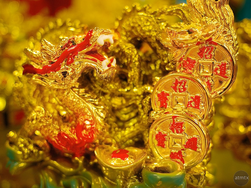 Golden Dragon, Chinatown Center - Austin, Texas