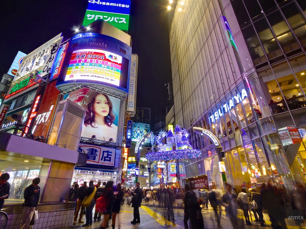Entrance to Center Gai, Shibuya - Tokyo, Japan