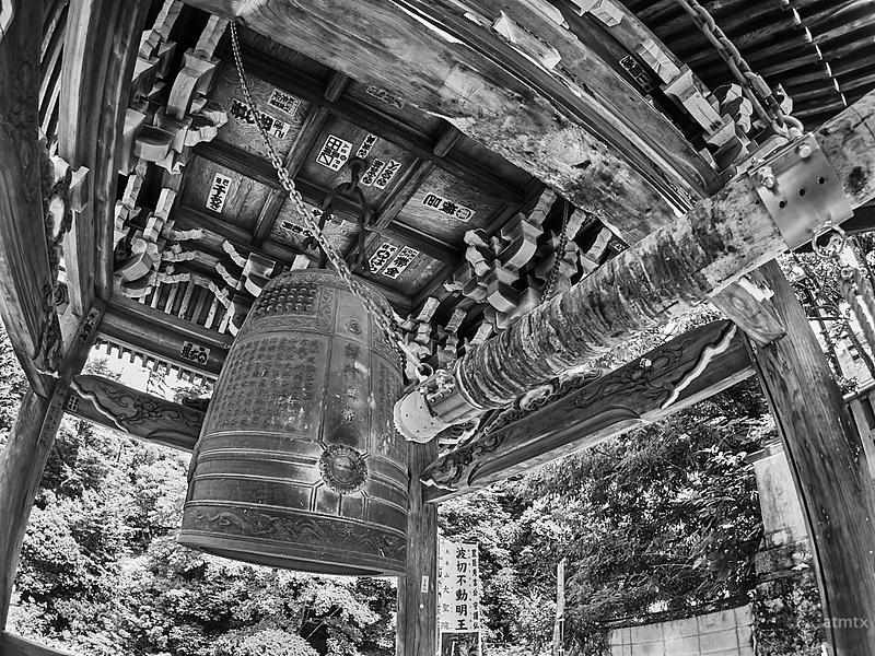 Bonsho at Daisho-in - Miyajima, Japan