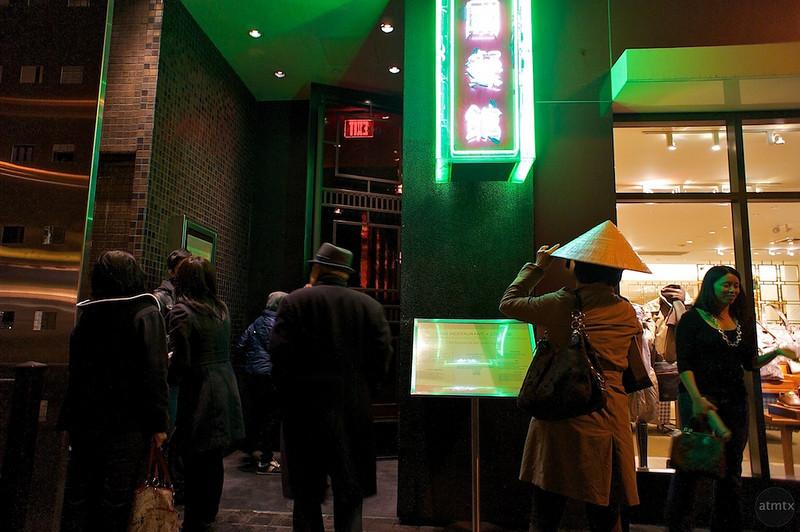 Green Neon, Sino Restaurant - San Jose, California
