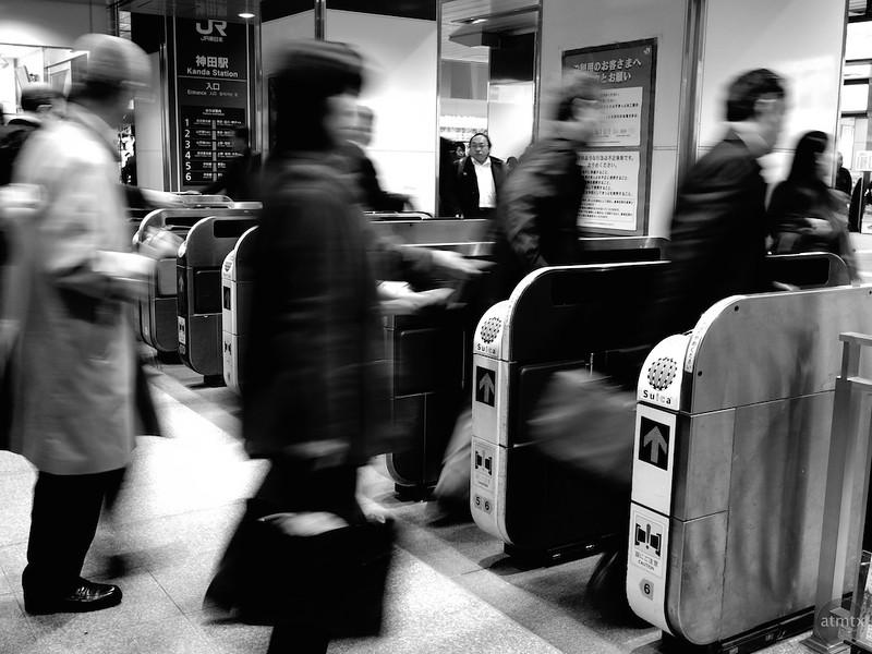 Smooth Exit - Tokyo, Japan