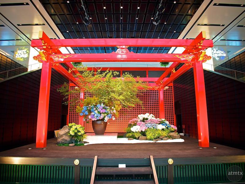 Edo Koji Centerpiece, Haneda Airport - Tokyo, Japan