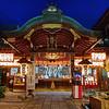 Nishiki Tenmangu Shrine at Blue Hour - Kyoto, Japan