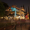 Haunted Mansion, Disneyland - Anaheim, California