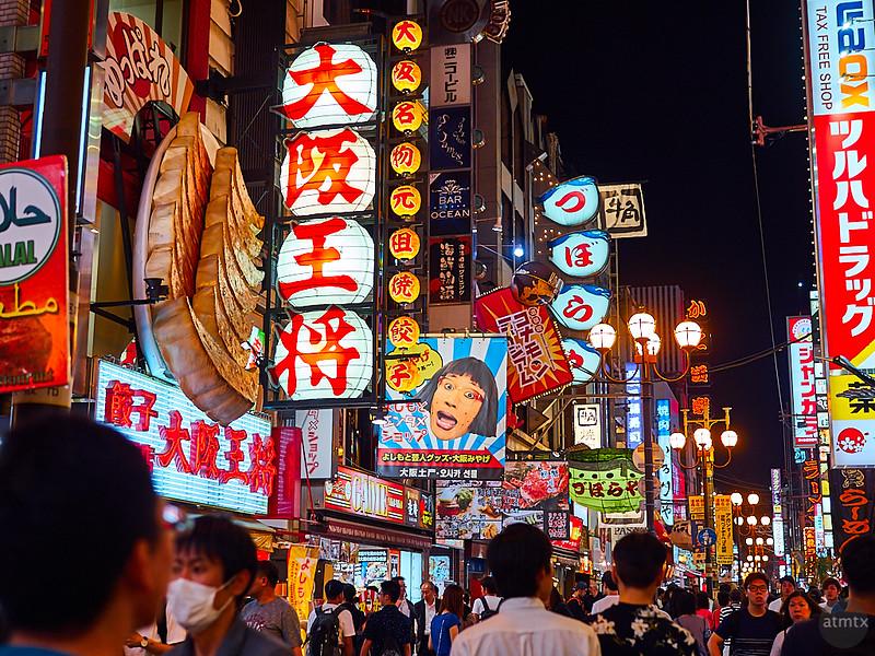 The Bright Colors of Dotonbori - Osaka, Japan