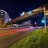 Sandra Murida Way - Austin, Texas
