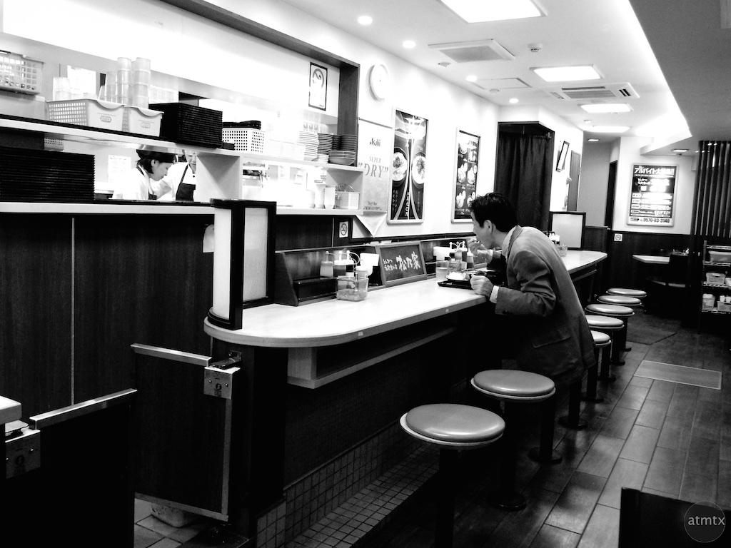 Salaryman's Lunch - Kikuna, Japan