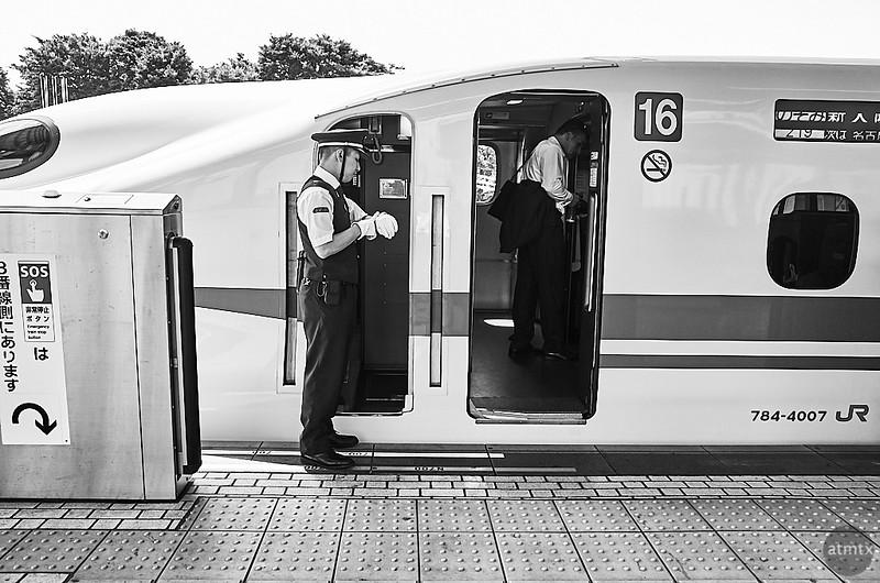 Shinkansen Time Check - Yokohama, Japan