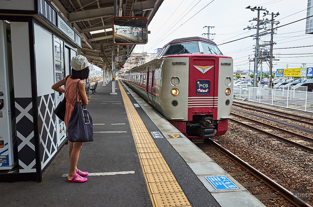 Yakumo Train - Kurashiki, Japan