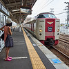 Yakumo Train - Kurashiki, Japan