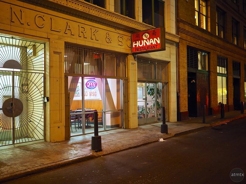 Exterior, Henry's Hunan Restaurant - San Francisco, California