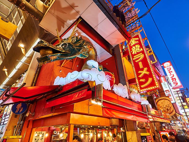 Ramen in Dotonbori - Osaka, Japan