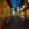 Urban Mural, Kyoto Alleyway - Kyoto, Japan