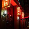 Sino Neon, Santana Row - San Jose, California